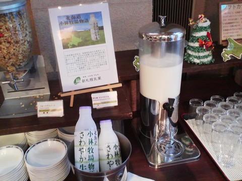 ドリンクコーナー:牛乳 ホテルエミシア札幌カフェ・ドム