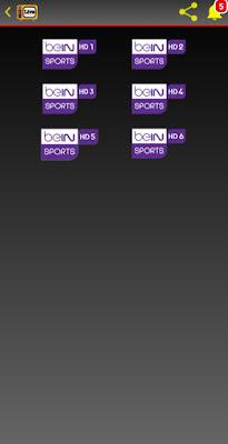 تطبيق خرافي لمشاهدة القنوات المشفرة
