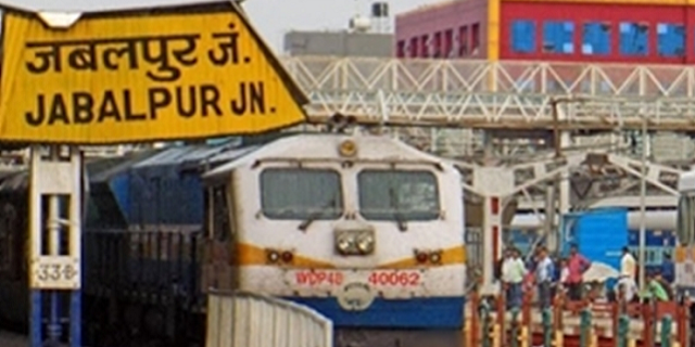 रत्नागिरी एक्सप्रेस सहित जबलपुर से गुजरने वाली कई ट्रैन रद्द | JABALPUR NEWS