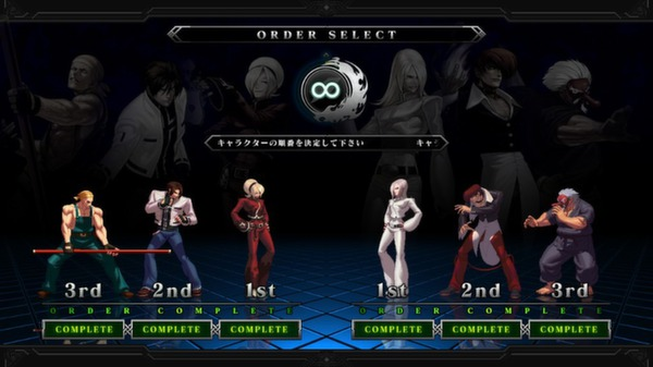 The King of Fighters XIII Full Version