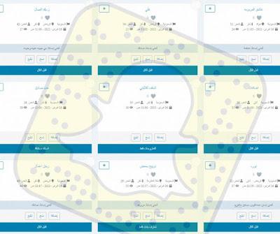 تنزيل سناب شات مع اخر تحديث SnapChat
