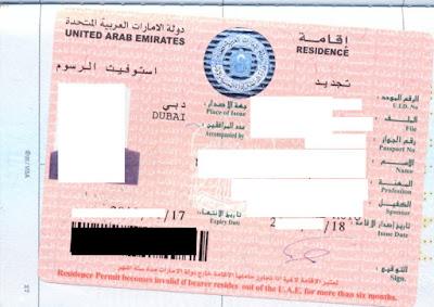 Visa Renewal before Expiry
