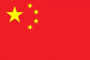 Republik Rakyat Tiongkok