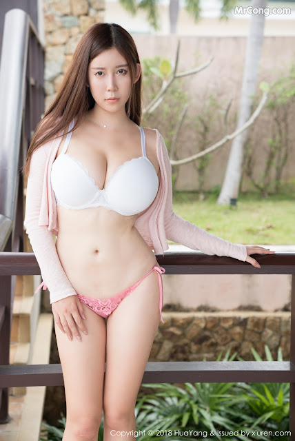 Hot girls Chinese model Li Ya super hot 9