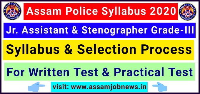 Assam Police Written exam Syllabus 2020: Junior Assistant/ Stenographer (Grade-III)