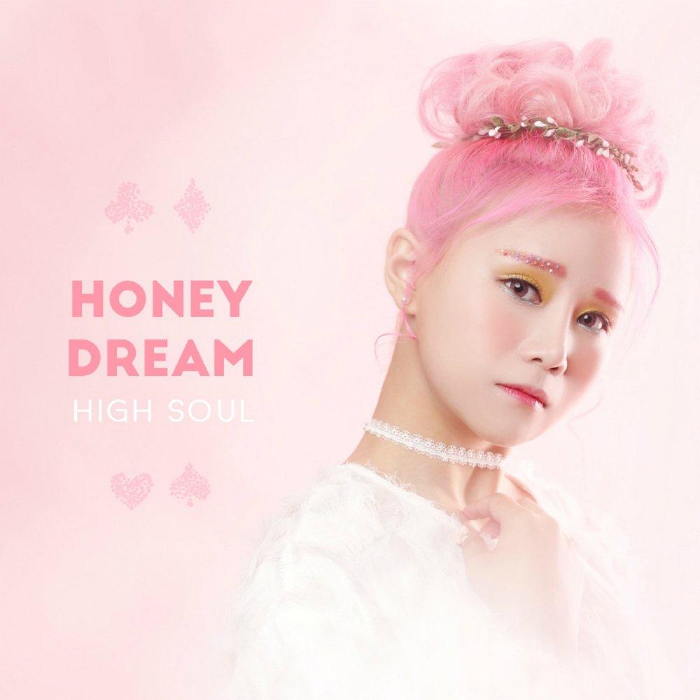 High Soul – Honey Dream – EP