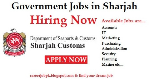 Government jobs in Sharjah 2016