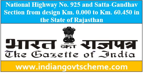National Highway No. 925