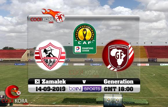 مشاهدة مباراة جينيراسيون فوت والزمالك اليوم 14-9-2019 دوري أبطال أفريقيا