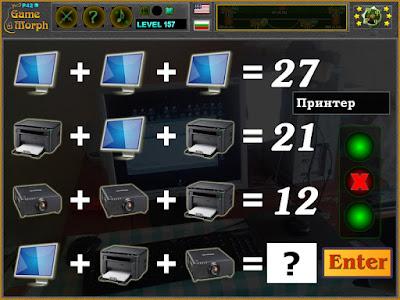 Математически Компютри