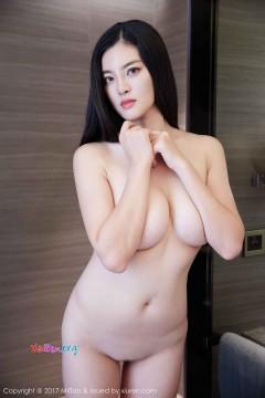 [MXGS-398] Cô con dâu dễ thương Akiho Yoshizawa
