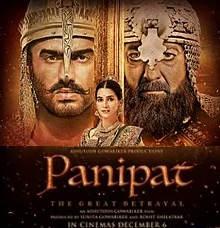 Panipat movie 2019   Sanjay Datta and Arjun Kapoor
