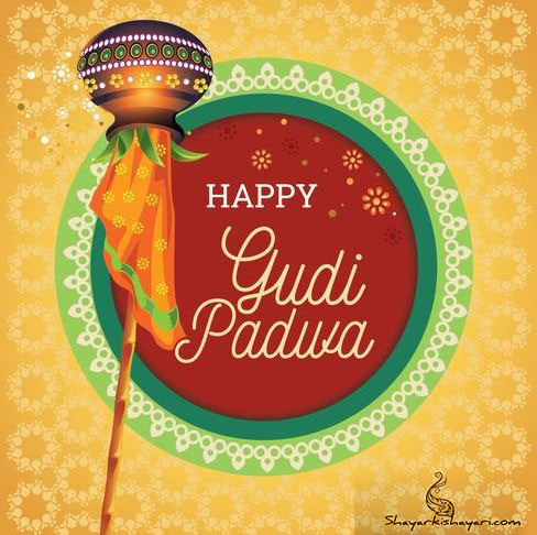 gudi-padwa-lunar-new-year-celebration-of-india-shayarkishayari,hapy-gude, holi-dhwari-hindi-swagsh, vidhya-suvi, गुढीपाडव्याच्या-हार्दिक-शुभेच्छा