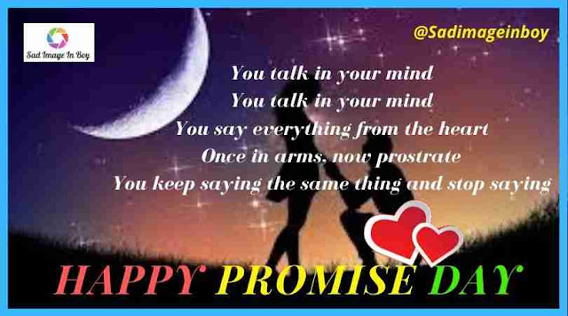 Promise Day images | promise status for whatsapp, quotes on love with images, happy love images