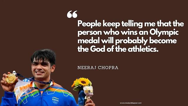 Powerful Neeraj Chopra Quotes