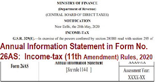annual-information-statement-in-form-no-26as-income-tax
