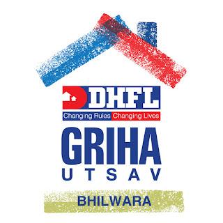 dhfl griha utsav bhilwara news in hindi
