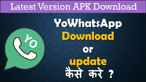 yowhatsapp-update-kaise-download-kare