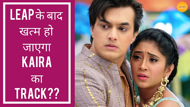 Future Story : Lav Kush returns in Kartik Naira's life as spoilt brat in Yeh Rishta Kya Kehlata Hai