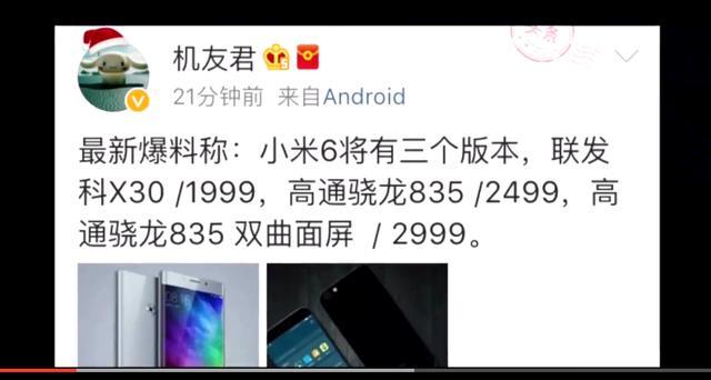 Xiaomi akan datang dengan 3 Varian berbeda