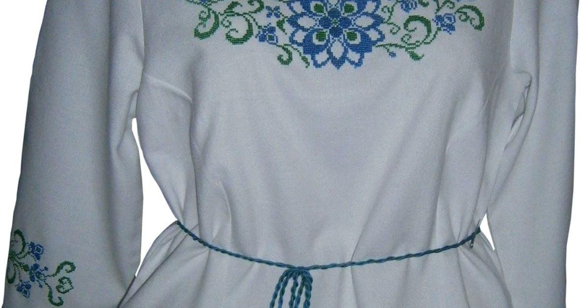 Вишиванка - Інтернет-магазин вишиванок  Вишиванка жіноча