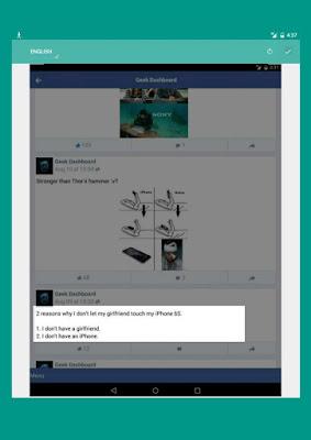 تحميل تطبيق Copy Text On Screen pro النسخة المدفوعة مجانا