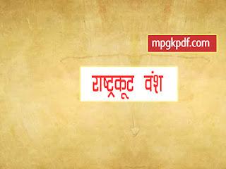 MP History in hindi
