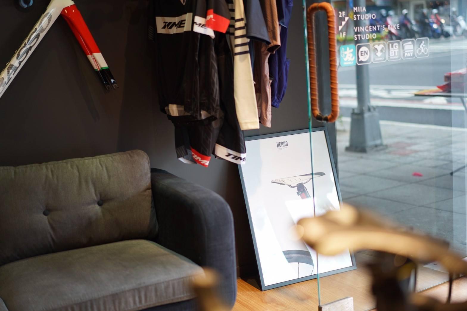 台北設計師概念單車店- 文森單車 Vincent Bike Studio x Heroo taipei