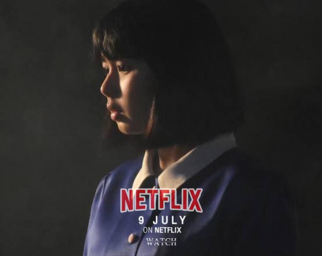 The Maid (2020) WEBDL Subtitle Indonesia