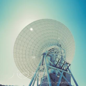 [Lirik+Terjemahan] Official HIGE DANdism - Parabola