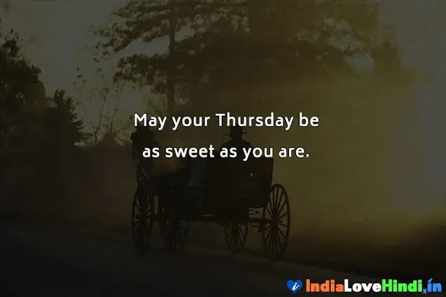 good morning quotes for thursday