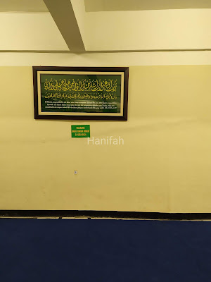 Kaligrafi yang terpajang di dinding Masjid Agung Surabaya