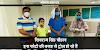 शिवराज सिंह चौहान इस फोटो की वजह से सोशल मीडिया पर ट्रोल हो रहे हैं / MP NEWS