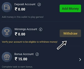 withdraw par click kare