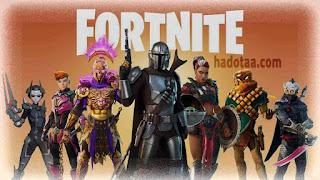 تحميل لعبة فورت نايت  Fortnite Battle Royal احدث اصدار