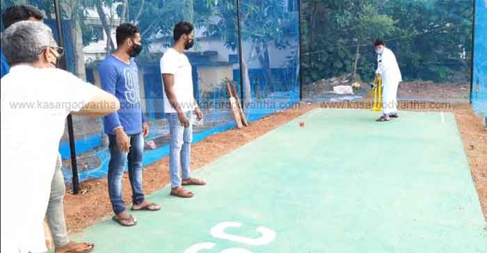 Mogral MSC cricket team established cricket pitch