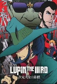 Watch Lupin the Third: Jigen's Gravestone Online Free in HD