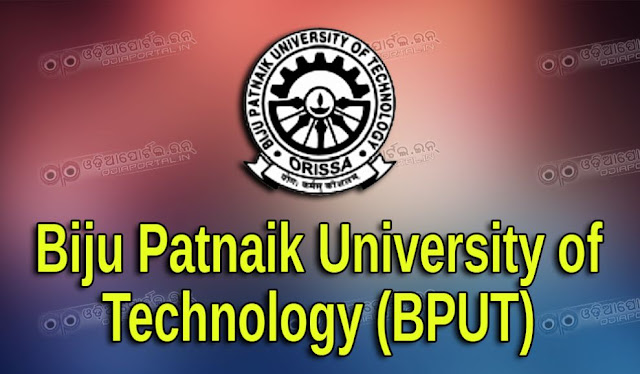 BPUT: B.Tech/ B.Arch/ B.Pharm/ MBA /MCA Even Semester Rechecking Exam Result 2015-16, Biju Patnaik University of Technology, Odisha has published Results for 2015-2016 Even Semester Rechecking For B.Tech / B.Arch / B.Pharm / MBA / MCA. Candidates can check their Result below.