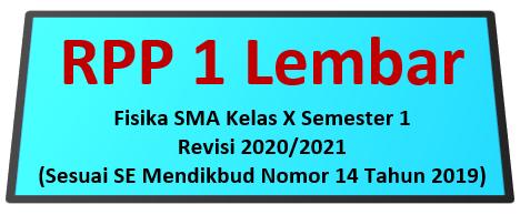 RPP Fisika 1 Lembar SMA Kelas 10 Semester 1 Revisi 2020/2021