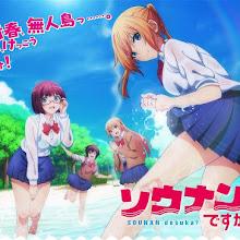 El anime Sōnan desuka? revela detalles importantes del proyecto.