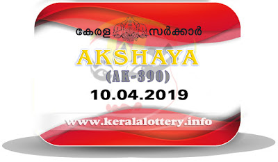 KeralaLottery.info, akshaya today result: 10-04-2019 Akshaya lottery ak-390, kerala lottery result 10-04-2019, akshaya lottery results, kerala lottery result today akshaya, akshaya lottery result, kerala lottery result akshaya today, kerala lottery akshaya today result, akshaya kerala lottery result, akshaya lottery ak.390 results 10-04-2019, akshaya lottery ak 390, live akshaya lottery ak-390, akshaya lottery, kerala lottery today result akshaya, akshaya lottery (ak-390) 10/04/2019, today akshaya lottery result, akshaya lottery today result, akshaya lottery results today, today kerala lottery result akshaya, kerala lottery results today akshaya 10 04 19, akshaya lottery today, today lottery result akshaya 10-04-19, akshaya lottery result today 10.04.2019, kerala lottery result live, kerala lottery bumper result, kerala lottery result yesterday, kerala lottery result today, kerala online lottery results, kerala lottery draw, kerala lottery results, kerala state lottery today, kerala lottare, kerala lottery result, lottery today, kerala lottery today draw result, kerala lottery online purchase, kerala lottery, kl result,  yesterday lottery results, lotteries results, keralalotteries, kerala lottery, keralalotteryresult, kerala lottery result, kerala lottery result live, kerala lottery today, kerala lottery result today, kerala lottery results today, today kerala lottery result, kerala lottery ticket pictures, kerala samsthana bhagyakuri