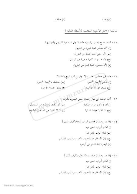 Contoh Soal Masuk Al Azhar Mesir : contoh, masuk, azhar, mesir, Contoh, Masuk, Azhar, Mesir, Berbagi