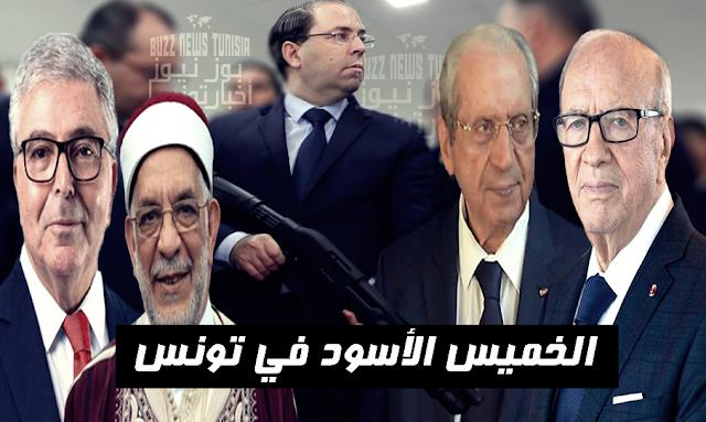 شهادة خطيرة من الصحفية السيدة الهمامي حول الخميس الأسود في تونس