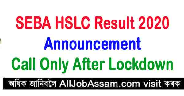 SEBA HSLC Result 2020 Announcement Call Only After Lockdown