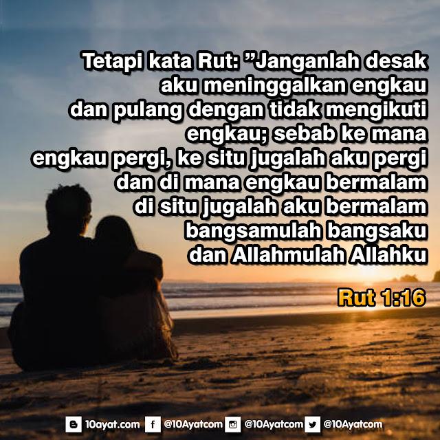 Rut 1:16