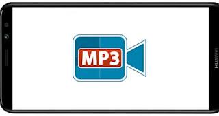 تنزيل برنامج MP3 Video Converter Premium mod pro مدفوع مهكر بدون اعلانات بأخر اصدار من ميديا فاير