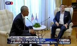ompama-se-tsipra-mono-me-litothta-den-mporei-na-ginei-tipota