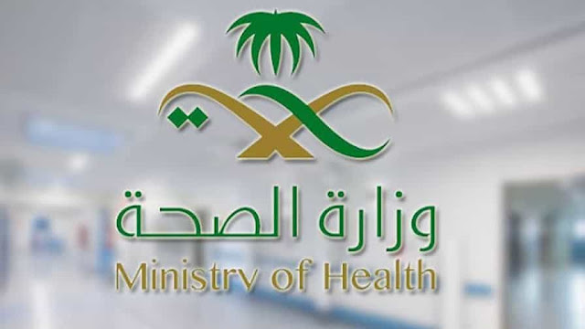 Ministry of Health announces possibility of Booking 2nd Dose after 3 weeks of 1st Dose - Saudi-Expatriates.com