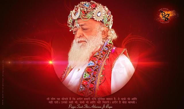 #asharamjibapu #bapu #bapuji #asaram #ashram #asaramji #sant #asharamji #asharam #mybapuji