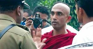 श्रीलंका: सारे मुस्लिम मंत्रियों के इस्तीफ़े पर भड़के हिन्दू सांसद